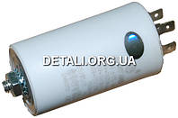 Рабочий конденсатор Last One 25мкф 450V D39 H72