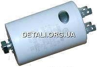 Рабочий конденсатор Last One 35мкф 450V D45 H71