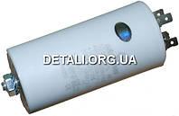 Рабочий конденсатор Last One 50мкф 450V D45 H94