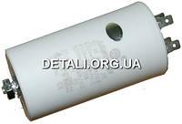 Рабочий конденсатор Last One 55мкф 450V D49 H95