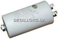 Рабочий конденсатор Last One 60мкф 450V D49 H95