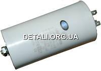 Рабочий конденсатор Last One 120мкф 450V D59 H122