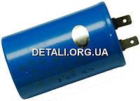 Пусковой конденсатор Last One 150мкф 330V D42 H70