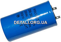 Пусковой конденсатор Whicepart 200мкф 330V D50 H100