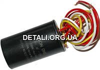 Рабочий конденсатор Leon One 8+4мкф 450V D40 H73