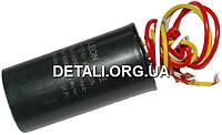 Рабочий конденсатор Leon One 12+6мкф 450V D40 H83