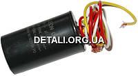 Рабочий конденсатор Leon One 9+3мкф 450V D40 H73