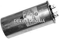 Рабочий конденсатор Leon One нерж 70мкф 450V D55 H125