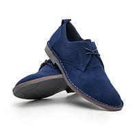 Мужская и подростковая обувь оптом