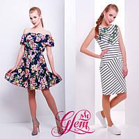 Женская одежда Glem