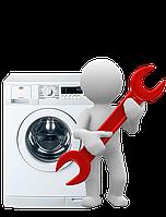 Диагностика, определение неисправности стиральной машины