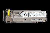 Оптический модуль SFP WDM 1G - 3км LC - TX1550nm/RX1310nm , фото 1