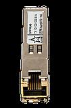 Оптический модуль SFP RJ45 10/100/1000M (SFP2-E), фото 2
