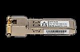 Оптический модуль SFP RJ45 10/100/1000M (SFP2-E), фото 3