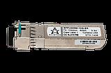 Оптический модуль SFP+ WDM 10G - 60км LC - TX1270nm/RX1330nm  , фото 3