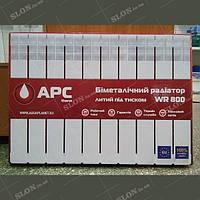 Биметаллический радиатор APC therm WR 800 8 секций