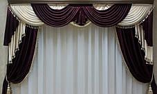 "Комплект ""Гранд Бордо"" (ламбрикен+ 2 шторы), фото 2"