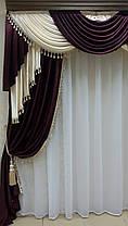 "Комплект ""Гранд Бордо"" (ламбрикен+ 2 шторы), фото 3"