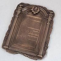 """Табличка с бронзовым покрытием """"Клятва Гиппократа"""" подарок медработнику"""