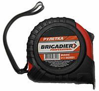 Рулетка Brigadier Professional Basic 7.5 м (62-062)