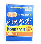 Коллаген Ультра с витамином С,для суставов,хрящей связок, (7соше)