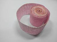 Сетка флористическая натуральная розовая