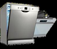 Диагностика, определение неисправности посудомоечной машины