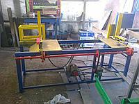 Оборудование для переработки дерева