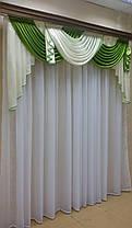 Ламбрекен Флоренция (для карниза 2м длиной), фото 3