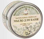 Рецепти Бабусі Гафії чорне мило для лазні Росія