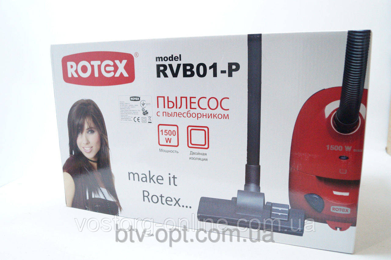 Пылесос Rotex RVB01-P, бытовые пылесосы, бытовая техника для уборки, бытовая техника для дома, недорого - Интернет-магазин Восторг Онлайн - товары для различных людей! в Киеве