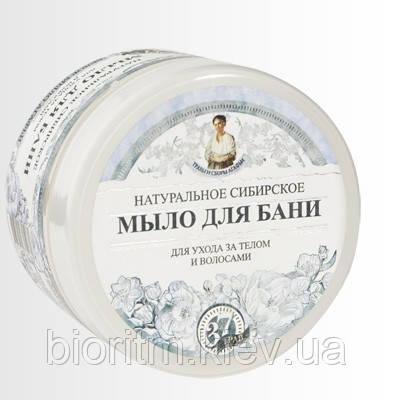 Рецепты Бабушки Агафьи белое мыло для бани Россия