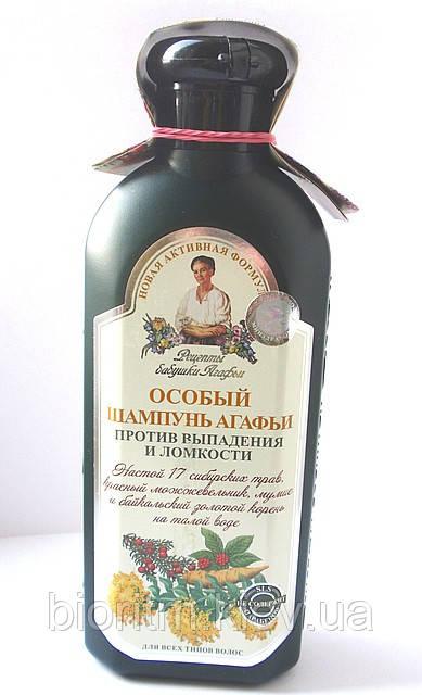 Шампунь Гафії Особливий проти випадіння та ламкості, 350мл