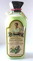 Шампунь Агафьи Объем и пышность, 350мл