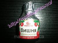 """Ароматизатор """"Вишня"""" 5мл"""