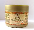 Маска для волосся яєчна Рецепти Бабусі Гафії