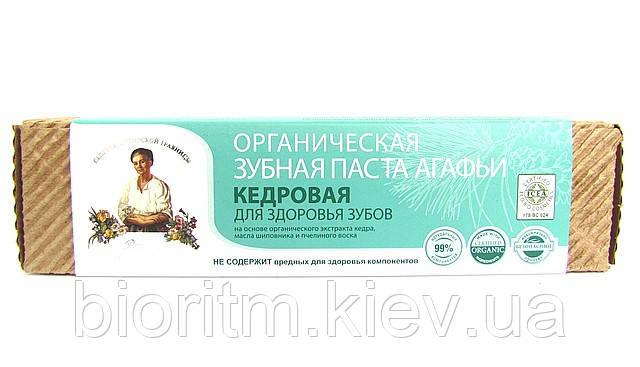 Зубная паста Агафьи кедровая, 75 мл
