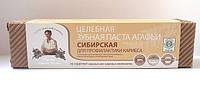 Зубная паста Агафьи сибирская, 75 мл