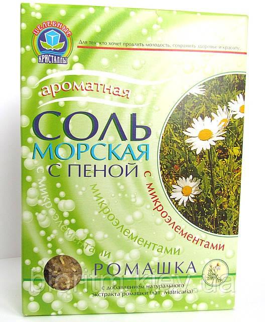 Соль морская (ромашка) Лечебные травы