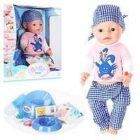 Интерактивная кукла-пупс Baby Born BL013B (реплика) YNA/08-51