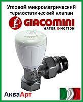 "GIACOMINI Угловой микрометрический термостатический клапан 1/2"" (R421X133)"