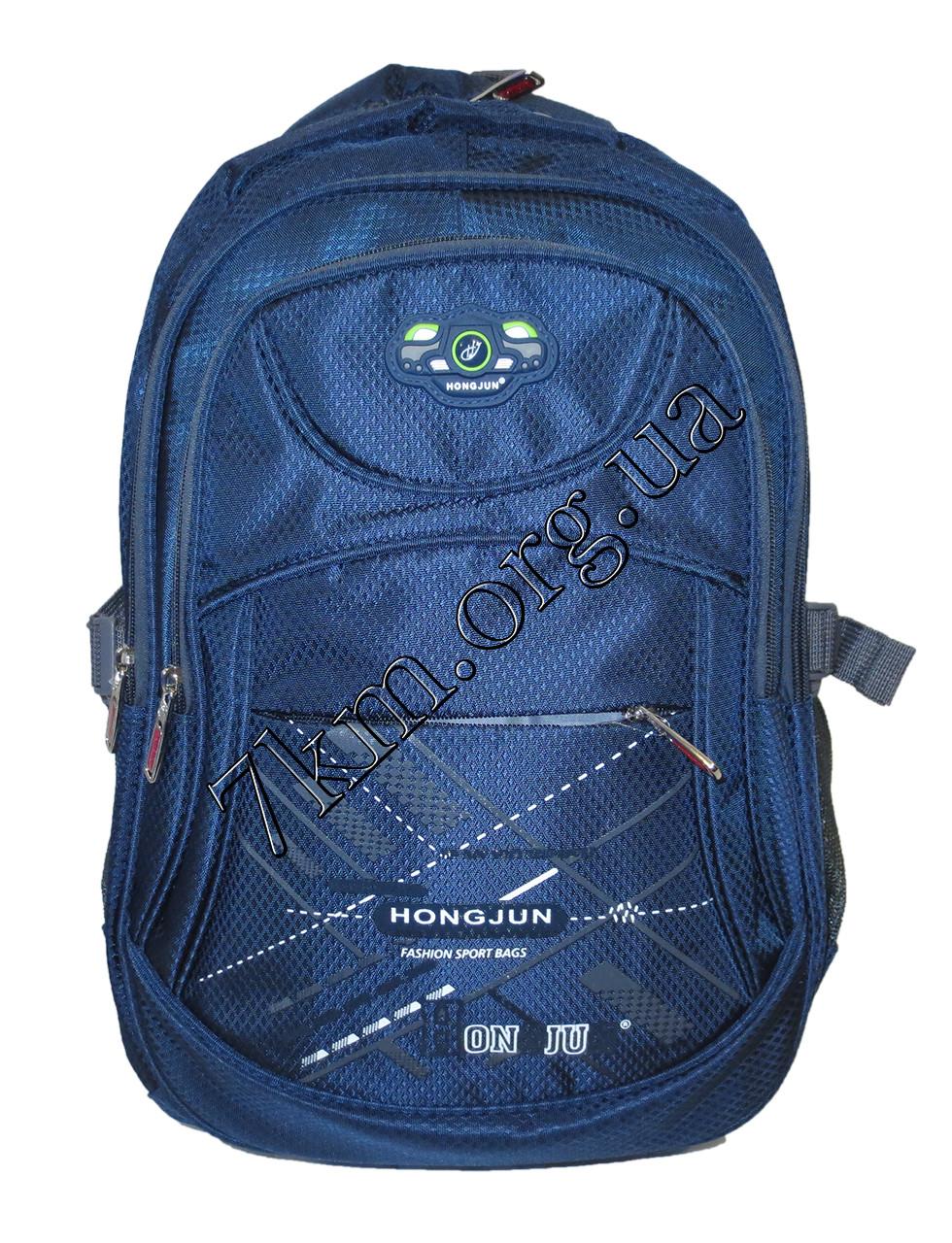 """Школьный рюкзак для мальчиков """"Hongjun"""" синий Вьетнам (45х35см.)"""