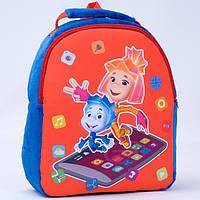 Рюкзак для детского сада Фиксики