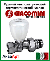 "GIACOMINI Прямой микрометрический термостатический клапан 1/2"" (R422X133)"
