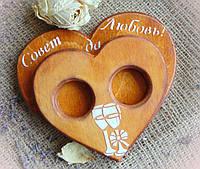 Свадебное сердце. Сердце для колец