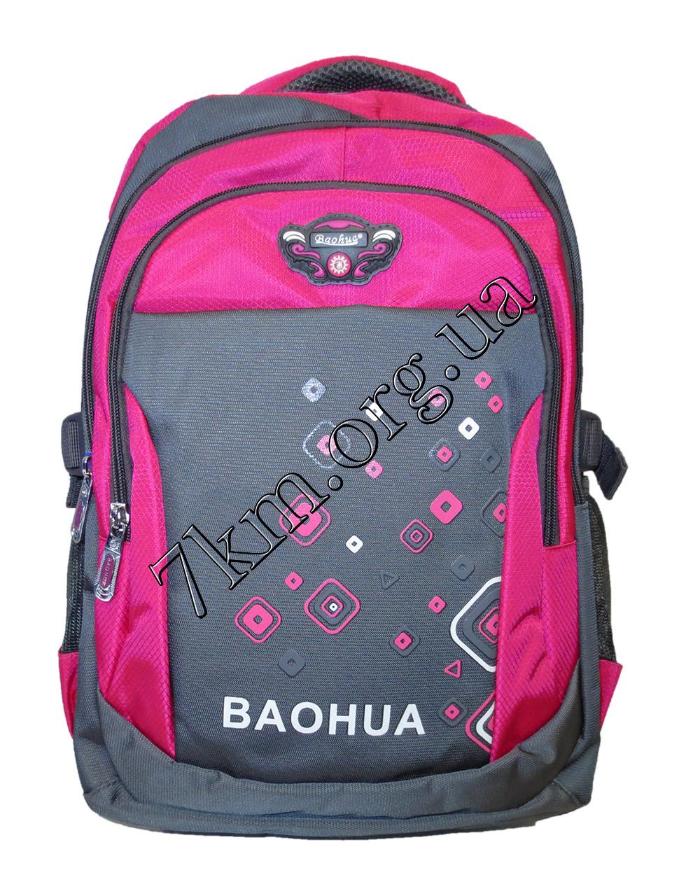 """Школьный рюкзак для девочек """"Baohua"""" Вьетнам (45х30см.)"""