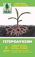 Гетероауксин стимулятор росту коренів Україна 2*0,1 г