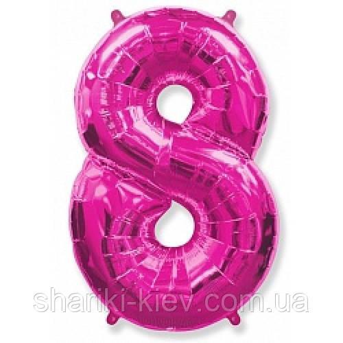 """Цифра """"8"""" розовая (фуксия) 102 см ВОЗДУХ фольга  на День Рождения"""