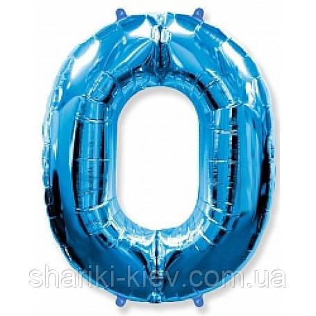 """Цифра """"0"""" синяя 102 см ВОЗДУХ фольга  на День Рождения, фото 2"""