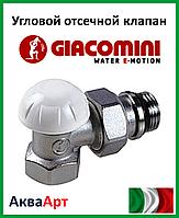 """GIACOMINI Угловой отсечной клапан 3/4"""" (R14X034)"""